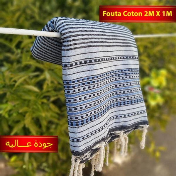 fouta-tunisie-berbere-bleu