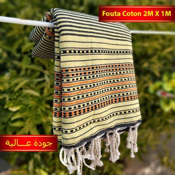 fouta-tunisie-berbere-jaune