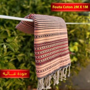 fouta-tunisie-berbere-orange-2