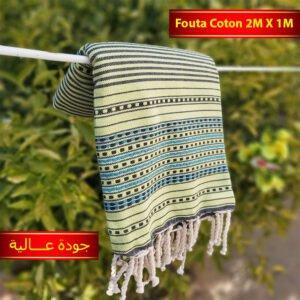 fouta-tunisie-berbere-vert