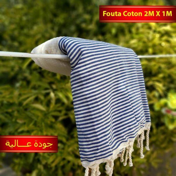 fouta tunisie ecru