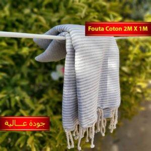 fouta tunisie gris claire