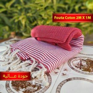 fouta tunisie rouge