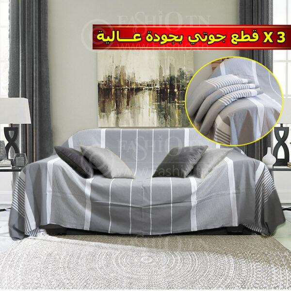 lot-3-jete-canape-li-tunisie-gris-claire-2