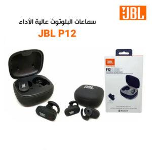 ecouteur-sans-fil-blutooth-jbl-p12