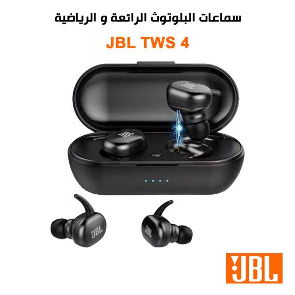 ecouteur-sans-fil-blutouth-tunisie-jbl-tws4-1