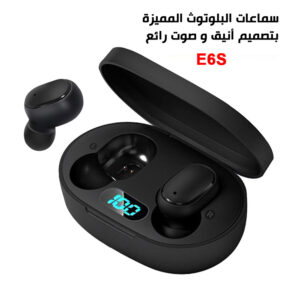 ecouteurs-sans-fil-tunisie-e6s