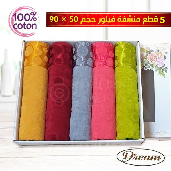 serviettes de bain plage tunisie