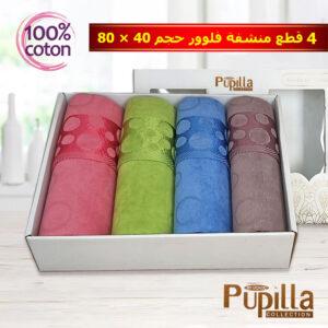 serviettes bain plage tunisie